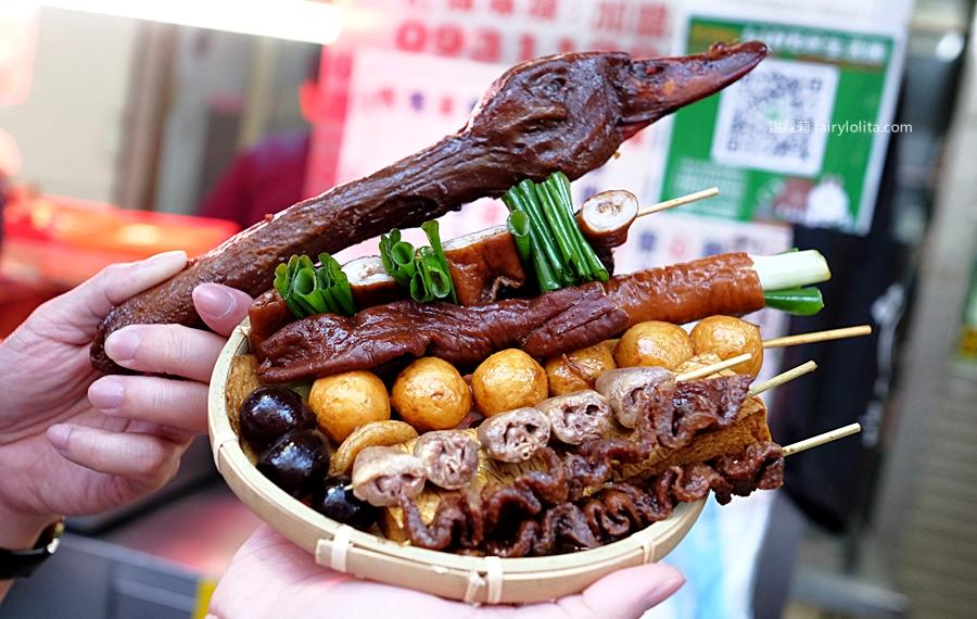 最新推播訊息:網友譽為「在地最好吃東山鴨頭」,低調隱密一家藏這裡,只有內行人才知道!