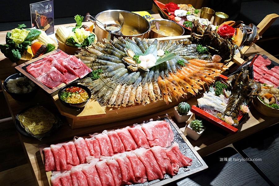 最新推播訊息:「全台最強和牛海鮮鍋物」新開幕,超狂浮誇海老鍋,近100隻鮮蝦讓你吃到爽!