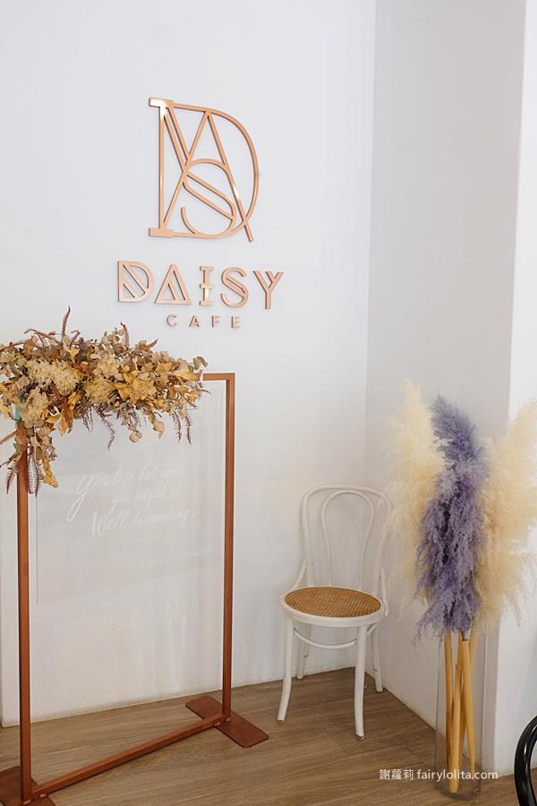 Dasiy Cafe。八德隱藏版超美咖啡廳 低調一間藏巷弄,平價甜點只要90元,不限時超佛心! @蹦啾♥謝蘿莉 La vie heureuse