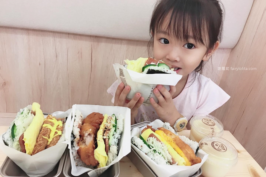 米咕家日式飯糰。日本沖繩爆紅日式飯糰登台,浮誇份量一口咬不下,大器食材疊成一座小山高! @蹦啾♥謝蘿莉 La vie heureuse