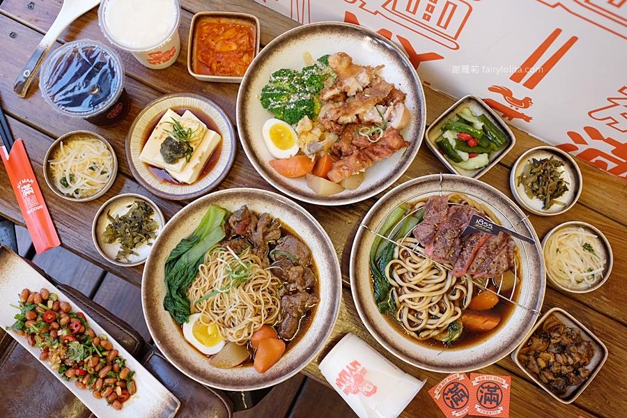 網友驚呼:「吃過最好吃就是這家」,隱藏版麵線躲這裡,還有免費紅茶無限喝到飽!