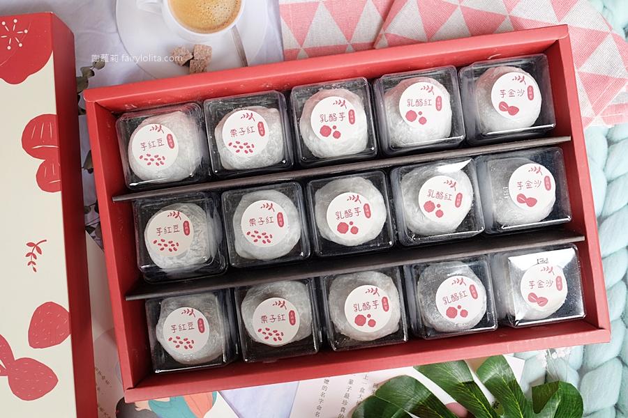 金桃家草莓大福。台南中秋節禮盒推薦 台南最難買到的草莓大福,爆滿訂單、塞到官網都當機! @蹦啾♥謝蘿莉 La vie heureuse