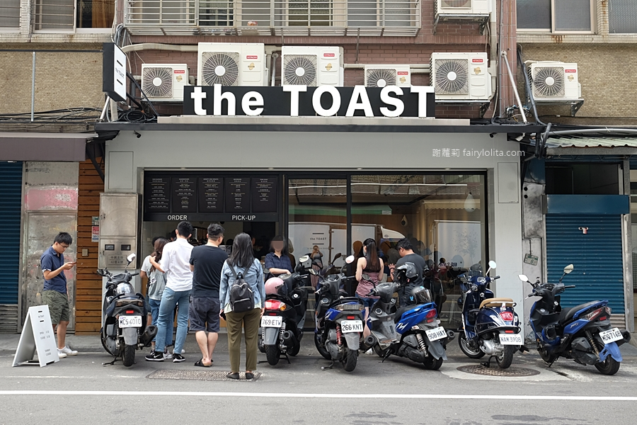 三重 The Toast。清晨六點半開賣人潮擠到爆,為吃一個「爆餡漢堡」大家等翻天! @蹦啾♥謝蘿莉 La vie heureuse