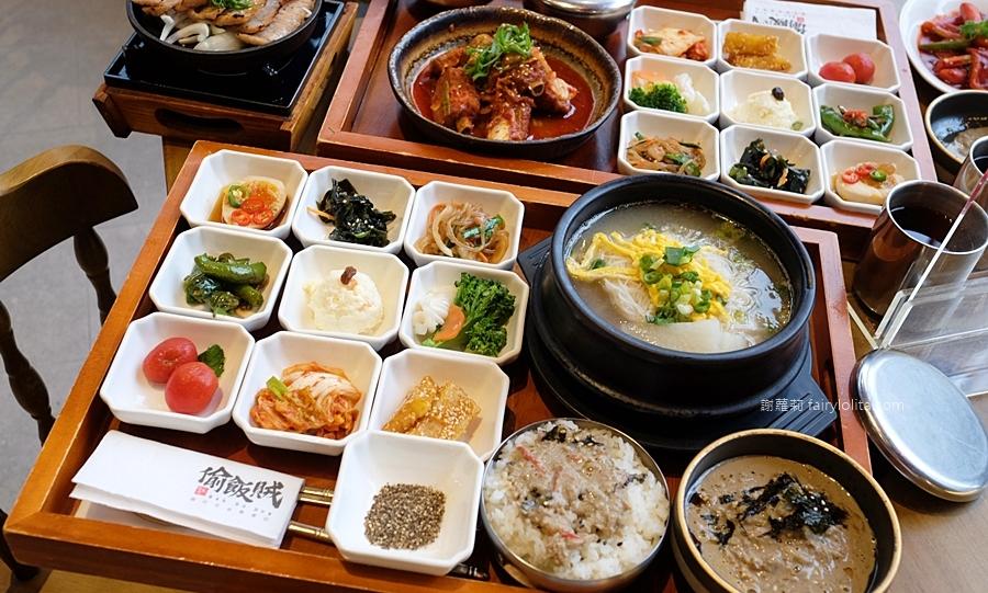 最新推播訊息:韓國牛肋雪濃湯、泡菜燉豬排,獨家九宮格小菜讓你吃飽飽!