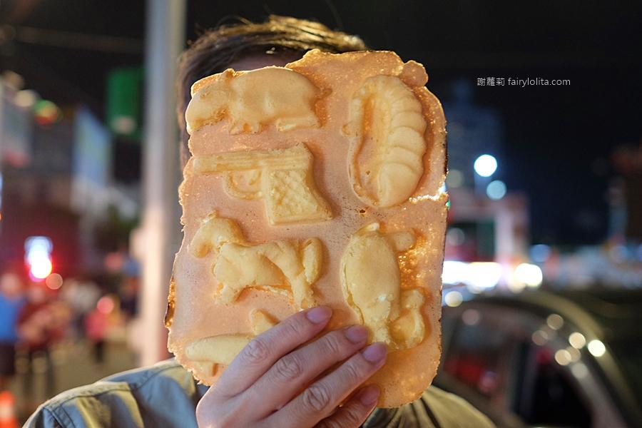 黃金脆皮雞蛋糕。隱藏一家躲夜市,這家古早味雞蛋糕比臉還要大,浮誇整張只要銅板價! @蹦啾♥謝蘿莉 La vie heureuse