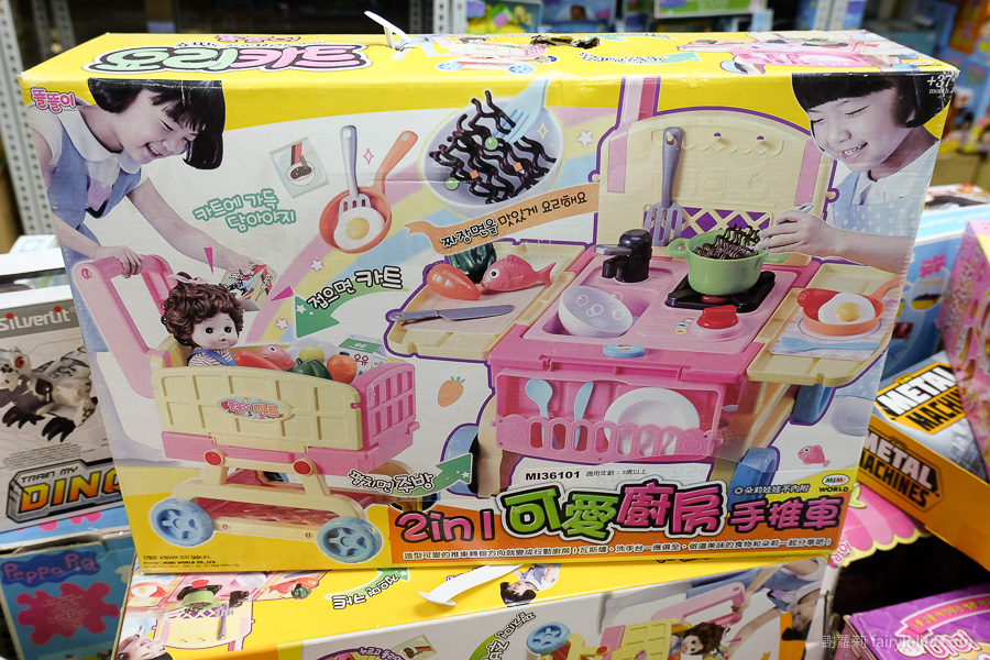 中和玩具職人特賣會。寒假前最狂的玩具下殺,玩具只要1折起,超過500種玩具讓你挑到失心瘋! @蹦啾♥謝蘿莉 La vie heureuse