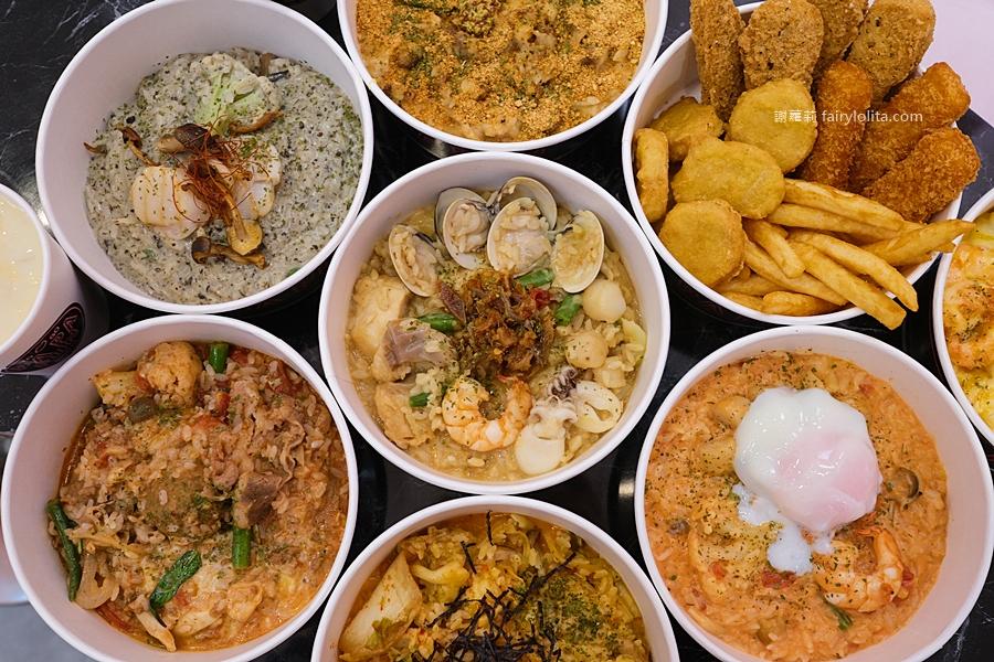 最新推播訊息:只有在地人才知道!35種燉飯口味讓你選,海派大份量只要百元就能吃得到!
