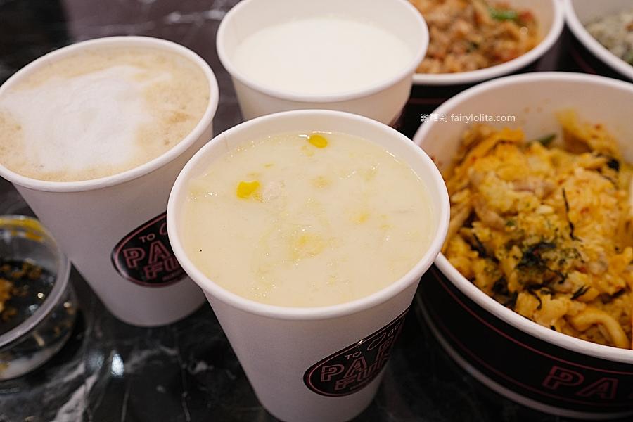 趴趴愛燉飯PAPAFUN。台北車站美食 只有在地人才知道!35種燉飯口味讓你選,海派大份量只要百元就能吃得到! @蹦啾♥謝蘿莉 La vie heureuse