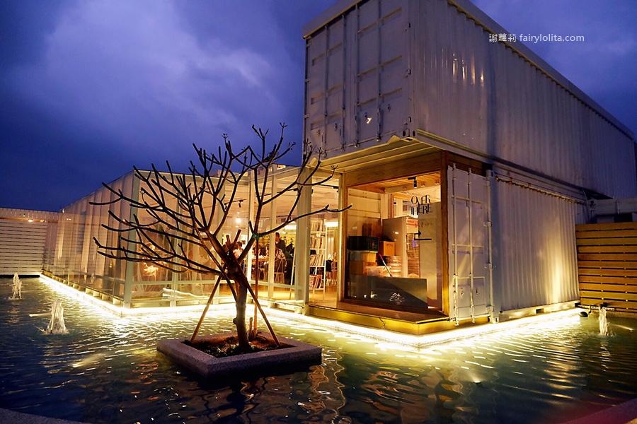 最新推播訊息:還在試營運!桃園新開幕水岸第一排夢幻白色玻璃屋,餐點只要220元就能吃!
