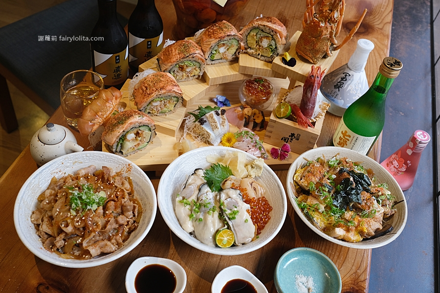 最新推播訊息:新開幕!必吃巨型握壽司只要39元,憑文章點餐再送你免費帝王蟹!