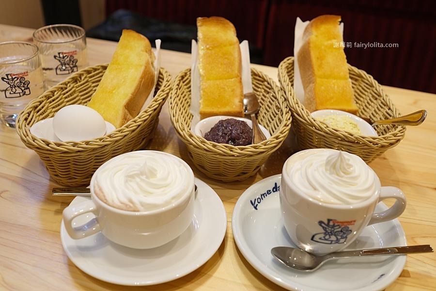 最新推播訊息:點飲料免費送早餐!名古屋必吃咖啡店插旗、全桃園第一間,今天2/25試營運!