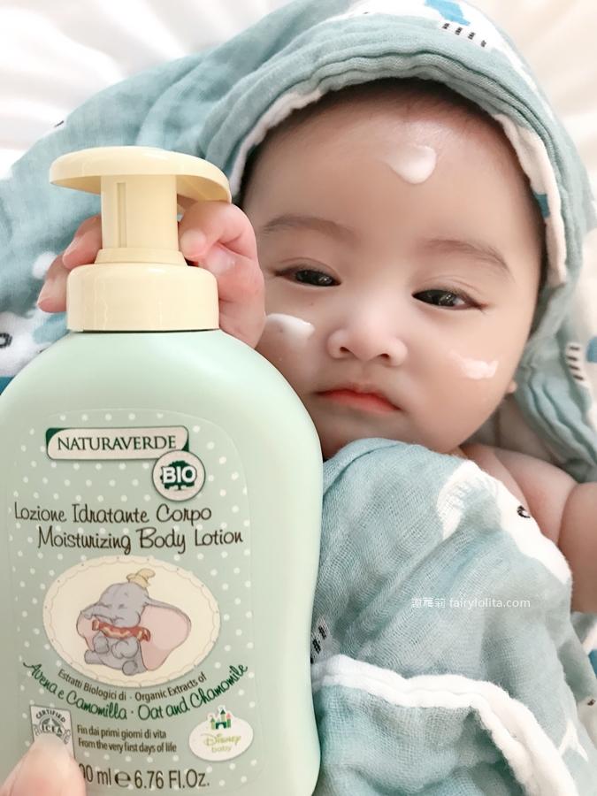育兒 | 給新生兒寶寶最極緻的呵護,迪士尼小飛象有機沐浴組,開團價讓你現省將近900元! @蹦啾♥謝蘿莉 La vie heureuse