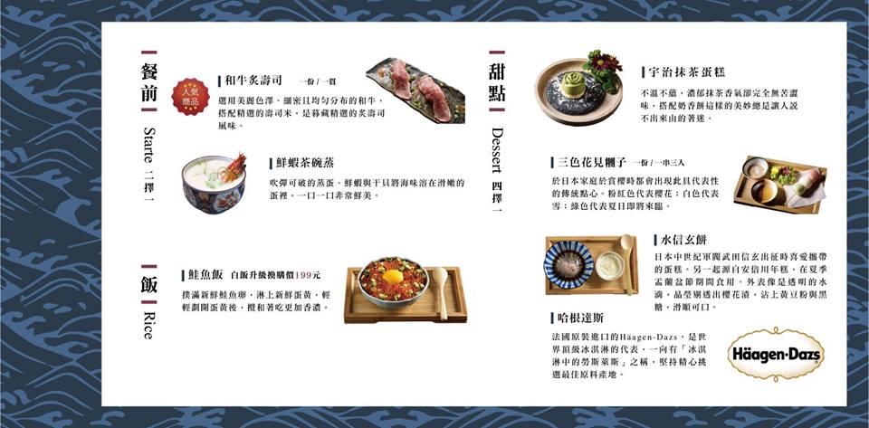 台中火鍋 | 暮藏和牛鍋物。網友票選最第一名最值得吃頂級日本和牛火鍋,在地人都私藏的私房口袋名單! @蹦啾♥謝蘿莉 La vie heureuse