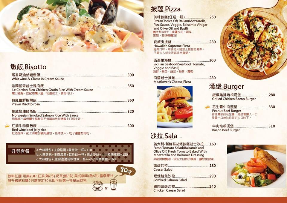 Menu | Focus Kitchen 肯恩廚房。東門站美式餐廳推薦,超大份量吃飽飽! @蹦啾♥謝蘿莉 La vie heureuse