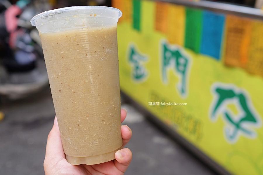 金門仔。網友推爆「最強綠豆沙」,古早味飲料只要15元,神祕一家低調到連在地人都不知道! @蹦啾♥謝蘿莉 La vie heureuse