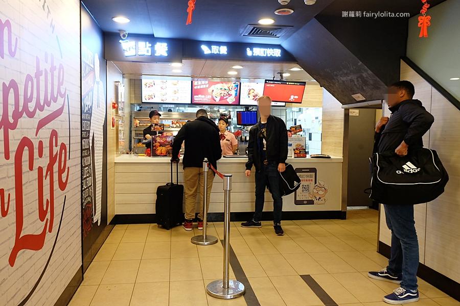 限時1hr搶光!全球爆紅肯德基「炸雞皮」台灣終於上市,每日限量60份,快閃10天,全台只有這裡有! @蹦啾♥謝蘿莉 La vie heureuse
