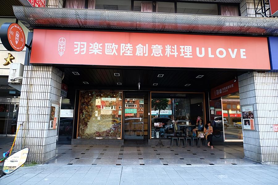 最新推播訊息:楊丞琳大讚:「我的超級愛店、來了N次都吃不膩」/餐點好吃環境炸爆美/超多藝人私藏口袋名單