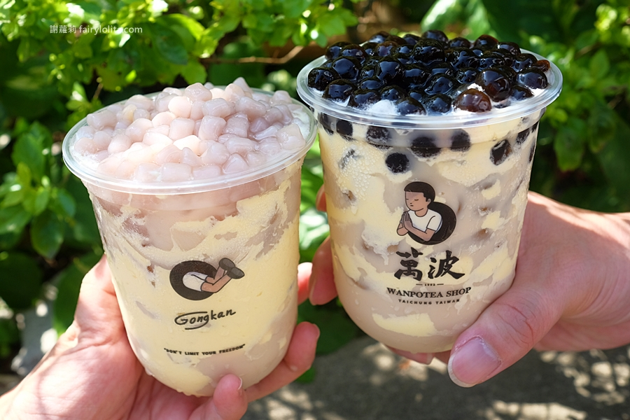 最新推播訊息:買一送一優惠搶先免費送給你!萬波島嶼獨家新品「雞蛋糕珍珠奶茶」+「oreo雞蛋糕珍珠奶茶」搶先喝!