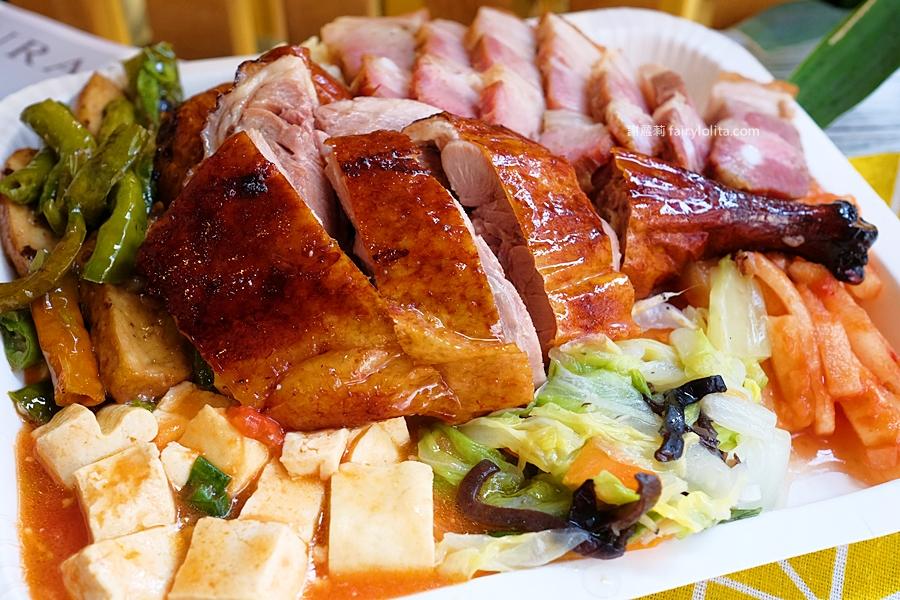 最新推播訊息:這家新開幕的燒臘便當真的有夠狂,爆滿肉量+四樣配菜只要70元!白飯、蔥油吃到飽,飲料、熱湯通通無限續!