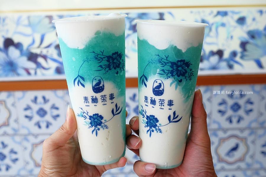 最新推播訊息:首創中國風「青花瓷」手搖,試營運買一送一,全台只有這裡喝得到!