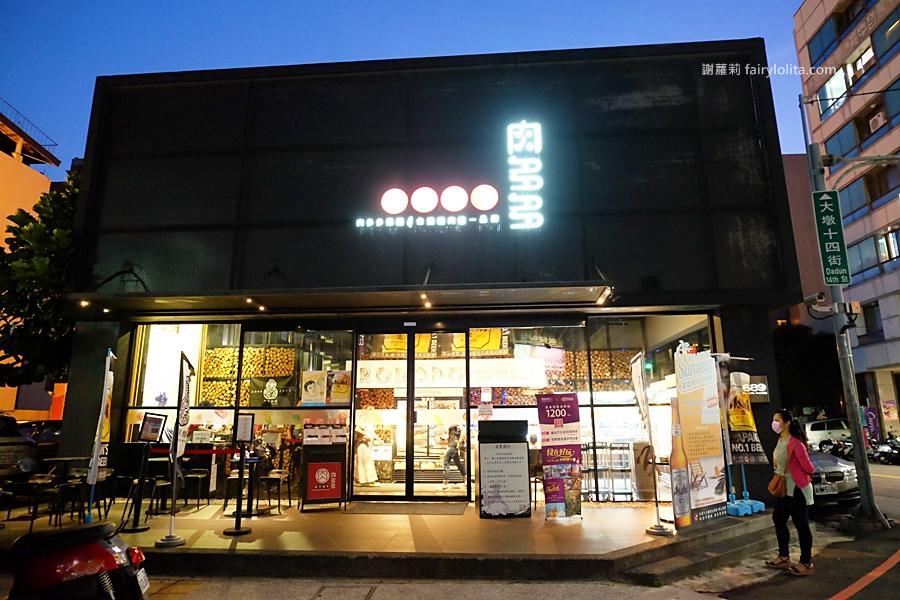 DSCF2911 - 熱血採訪 | 台中超市燒肉專賣,大量份雙人套餐就在這!+11元就能嚐世界頂級豬肉