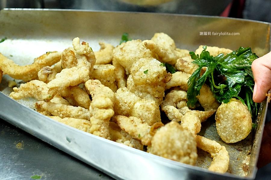 台中宵夜 | 台灣第一家鹽酥雞。目前吃過最最最好吃的鹹酥雞,暗夜裡神祕一攤,每日超限量、晚來根本買不到! @蹦啾♥謝蘿莉 La vie heureuse
