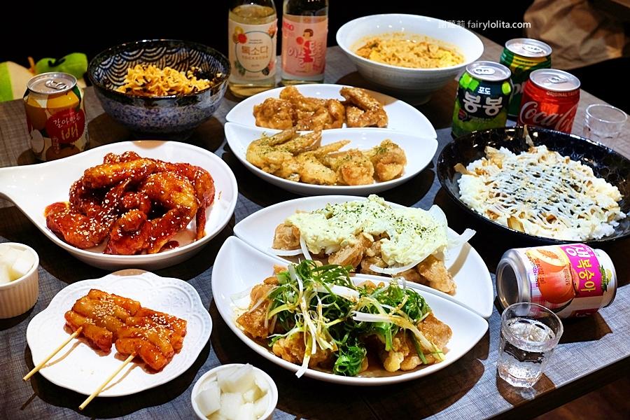 最新推播訊息:韓國當紅正宗韓式炸雞終於開到台灣/溫體雞肉咬一口就噴汁/整桌擺滿滿吃飽一人免300