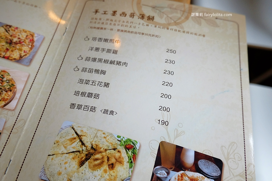 Menu   樂廊Coffee & Kitchen。華美街早午餐推薦 2019 最新菜單搶先看! @蹦啾♥謝蘿莉 La vie heureuse
