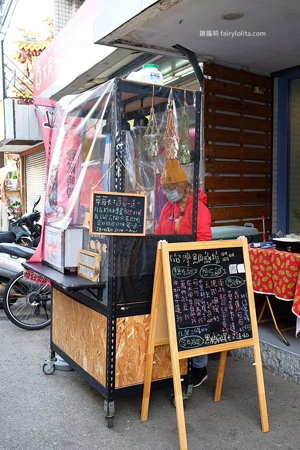 台灣鯛魚燒TaiwanTaiyaki。買一送一快點吃起來,浮誇爆餡一咬就爆漿,限時不到3小時被搶光! @蹦啾♥謝蘿莉 La vie heureuse