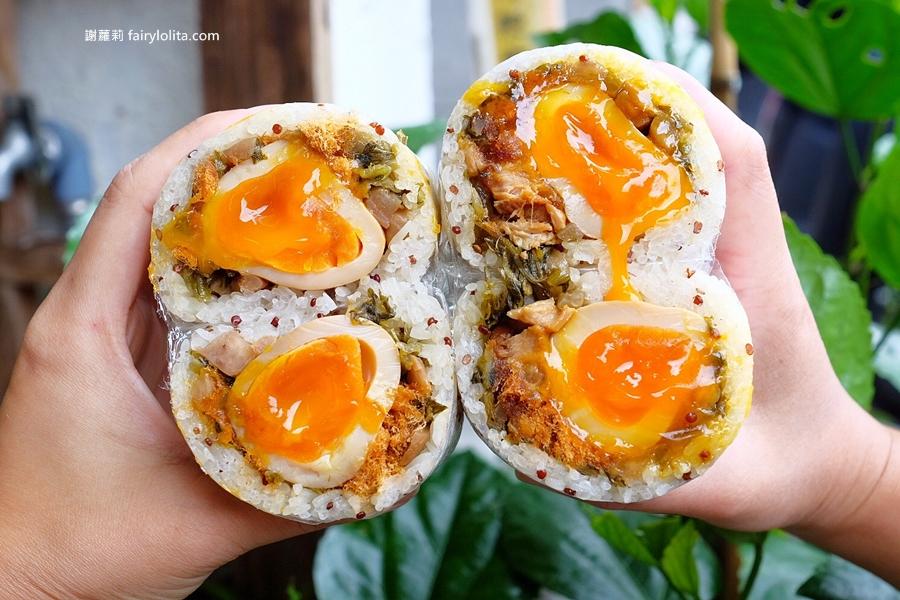 最新推播訊息:最神祕「爆餡飯糰」塞好塞滿,包進整顆溏心蛋,咬一口就噴汁!