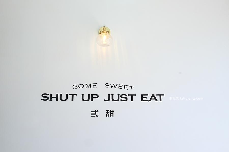 弎甜 somesweet。桃園新開幕絕美韓風咖啡廳,輕鬆拍出韓妞美照,不固定營業時間、想吃碰運氣! @蹦啾♥謝蘿莉 La vie heureuse