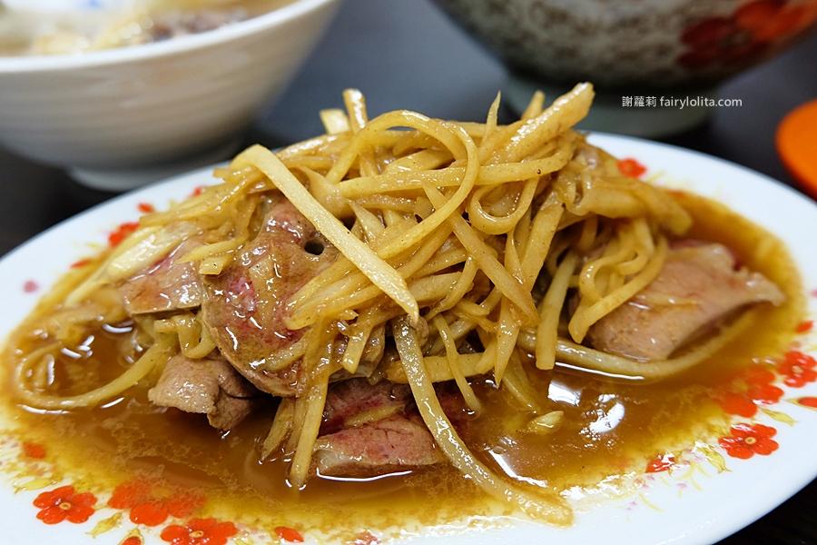 三重美食 | 正義台灣牛肉。營業時間人潮滿滿滿,這間「清燉牛肉麵」就連知名Youtuber也瘋狂! @蹦啾♥謝蘿莉 La vie heureuse