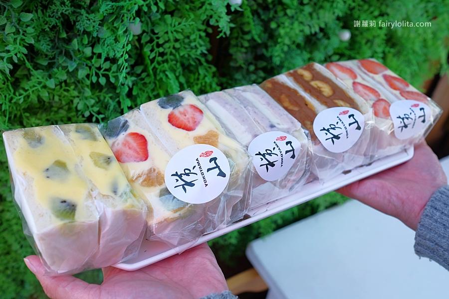 DSCF5860 - 橫山銘製三明治專賣店 | 讓草莓控都失心瘋,近期爆紅超爆餡三明治,每天限時限量3小時就完售!