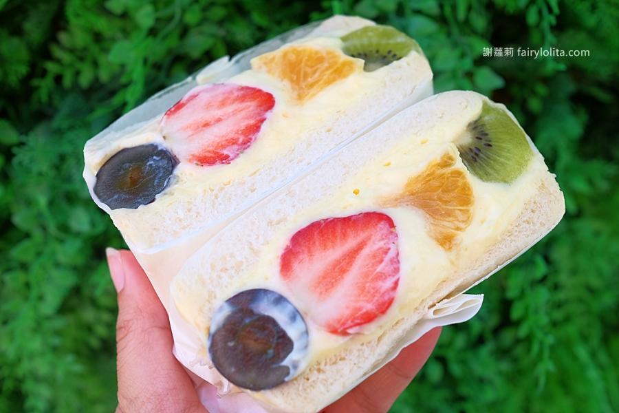 DSCF5869 - 橫山銘製三明治專賣店 | 讓草莓控都失心瘋,近期爆紅超爆餡三明治,每天限時限量3小時就完售!