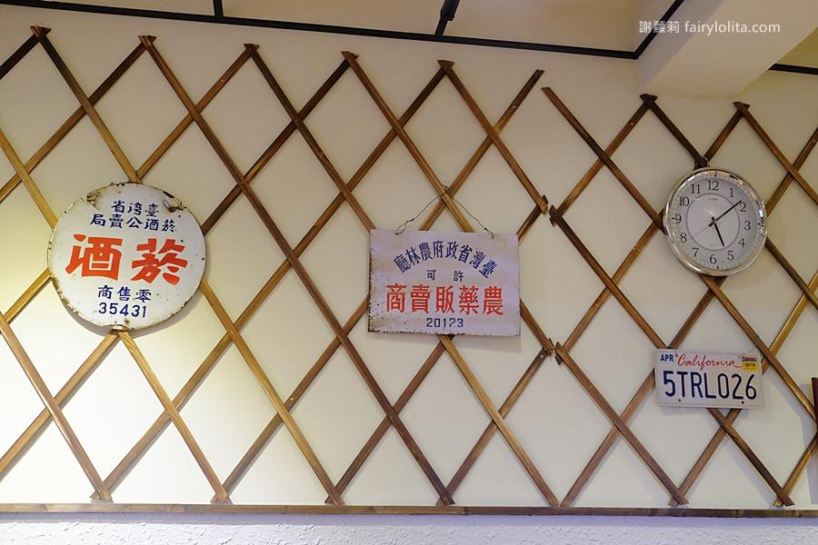 DSCF5916 - 幸福小館 | 肉肉控快筆記!史上超狂浮誇系丼飯,大器用料、肉片多到爆出來!