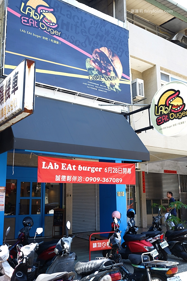 台中美食 | LAb EAt burger 來吧吃漢堡。巨大漢堡一手難掌握,5cm厚漢堡排一咬噴湯、滿嘴肉汁太邪惡! @蹦啾♥謝蘿莉 La vie heureuse