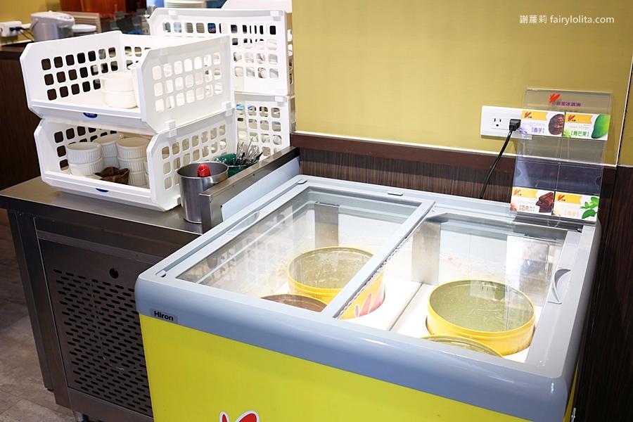 新莊火鍋 | 滾吧鍋物Qunba。新開幕平價火鍋180元,飲料、冰沙、冰淇淋無限吃到爽,滿滿人潮想吃先訂位! @蹦啾♥謝蘿莉 La vie heureuse