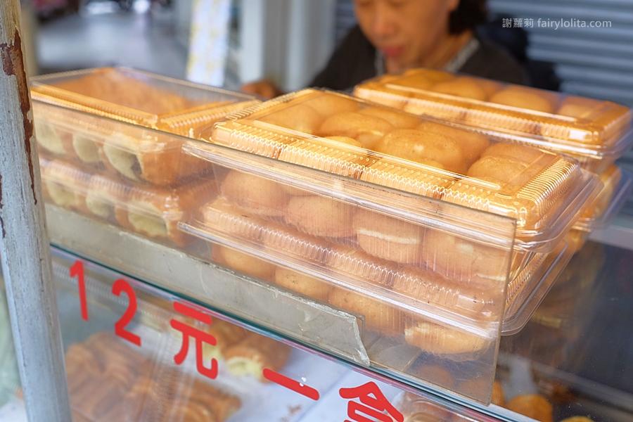 台中小吃 | 城門雞蛋糕。清晨7點開賣,古早味12元隱藏版,傳承三代在地人從小吃到大! @蹦啾♥謝蘿莉 La vie heureuse