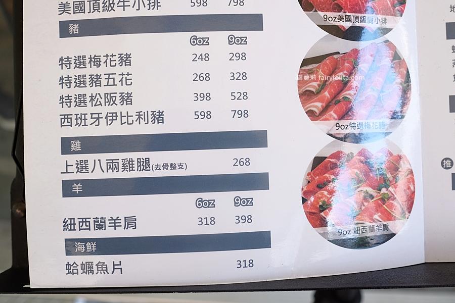 Menu   滾吧鍋物Qunba。平價火鍋180元,打卡霸氣直接送肉盤! @蹦啾♥謝蘿莉 La vie heureuse