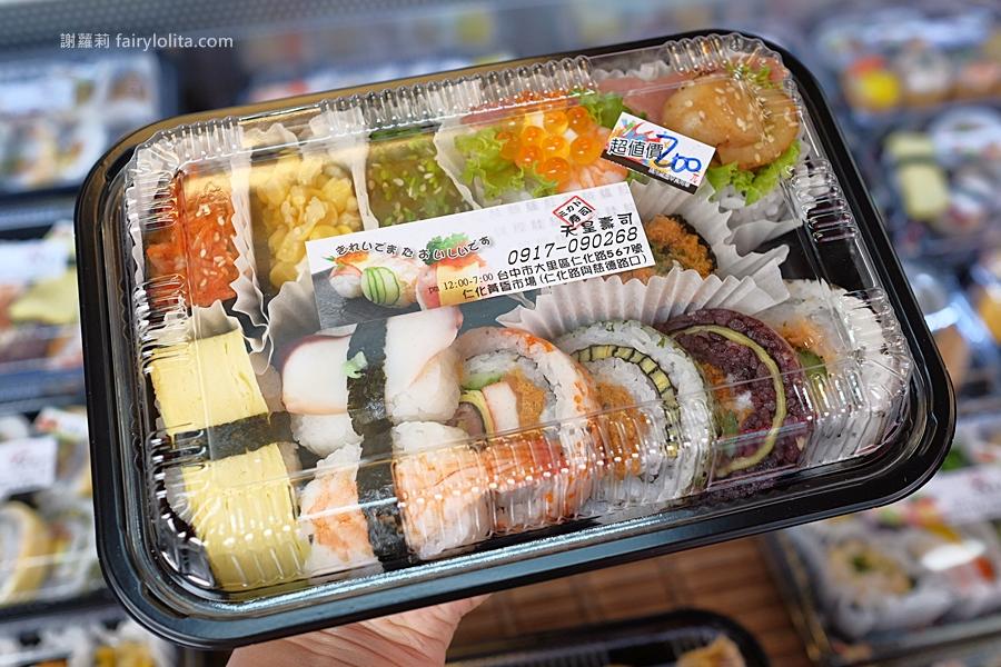 DSCF7522 - 天皇壽司 | 低調隱藏傳統菜市場,還沒打烊全部被搶光!