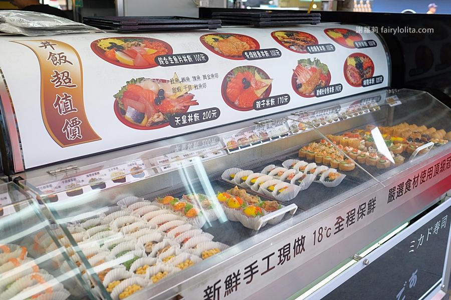 DSCF7524 - 天皇壽司 | 低調隱藏傳統菜市場,還沒打烊全部被搶光!