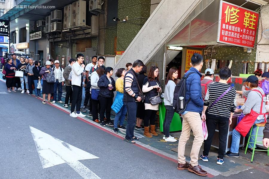 最新推播訊息:爆紅到日、韓觀光客指名要吃/老牌麻糬一粒10元/超狂排隊人潮多到止不住