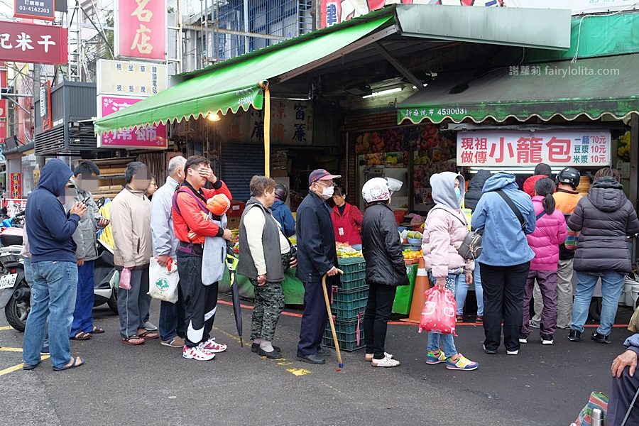 最新推播訊息:1顆7元紅了幾十年,止不住的超狂人潮,每日限量、晚來吃嘸,賣完就收攤!