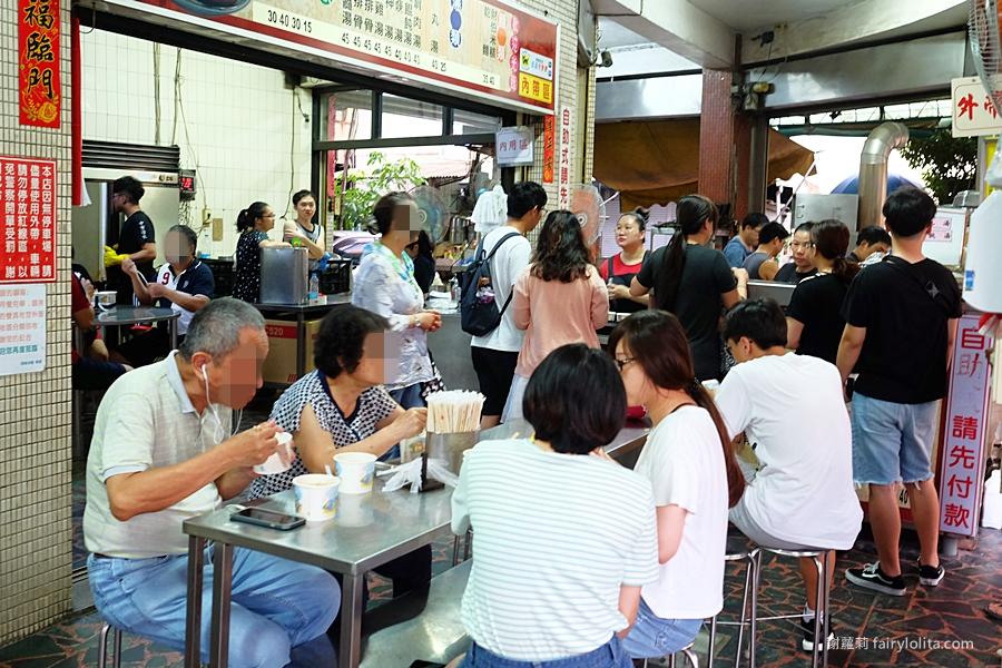 最新推播訊息:古早味飄香50年/隱藏版米糕老店在地人大激推/營業時間人潮多到滿出來/生意好到撲空2次才吃到!