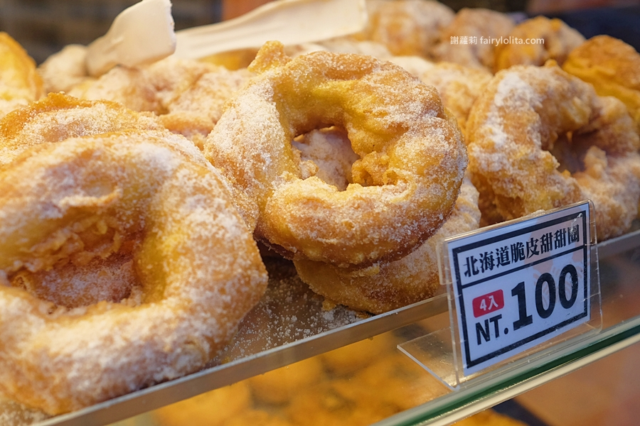 每月狂銷6萬顆,爆紅超人氣排隊「北海道脆皮甜甜圈」,一顆只要銅板價就能吃! @蹦啾♥謝蘿莉 La vie heureuse