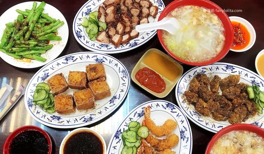 最新推播訊息:網友大讚「在地最強紅燒肉老鹹粥」,在地必吃宵夜、銅板價只要30元!